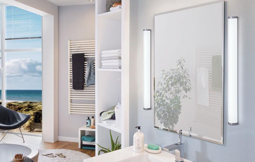 Blog Oświetleniowy Oświetlenie łazienki