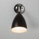 JOEL-1223014-Astro Lighting-138869