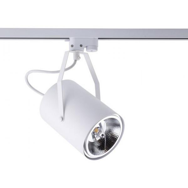 Reflektor szynowy 9020 PROFILE BIT od Nowodvorski