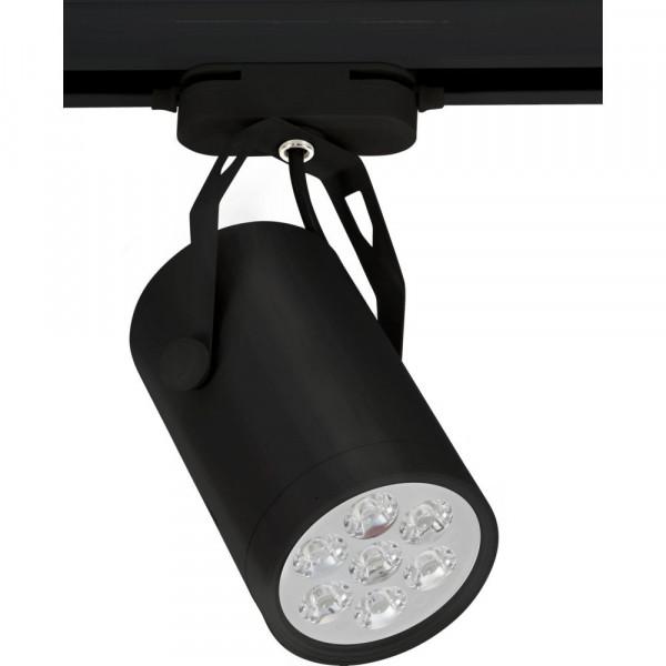 Reflektor do montażu szynowego 7pł STORE LED 6825 Nowodvorski